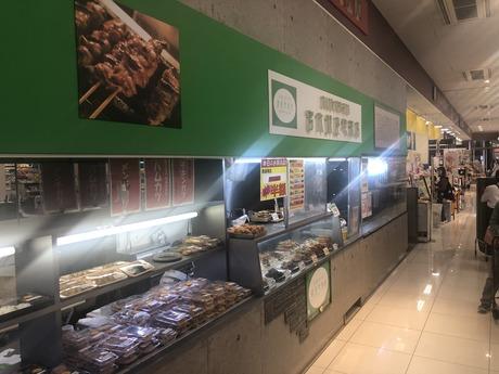 「オープンキッチン」「店舗で手作り」安全・美味しい焼鳥・惣菜をお客様にお届けしませんか?未経験歓迎